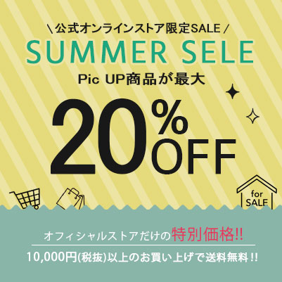 PICUP20%OFFSALE
